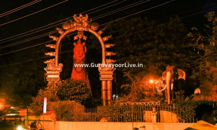 Guruvayur Temple Devasthanam Accommodation Online Booking
