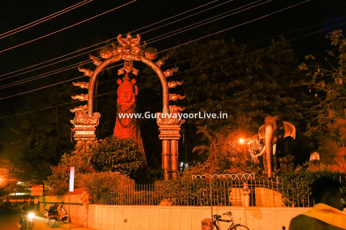 GuruvayoorLive V2 13