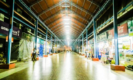 Guruvayur Temple Photos