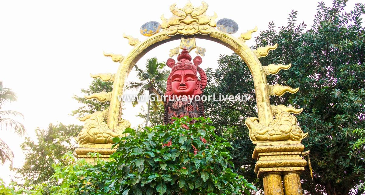 Guruvayur Temple Accommodation