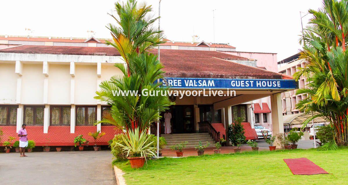 Guruvayoor Devaswom Guest House
