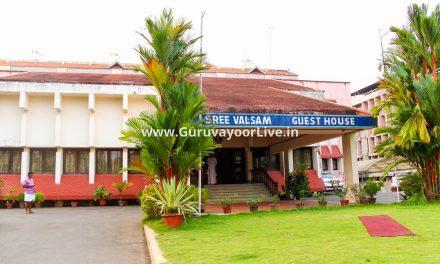 Guruvayur Guest House