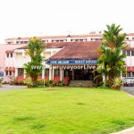 Hotels In Guruvayoor