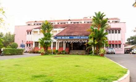 Guruvayoor Devaswom Board Room Booking