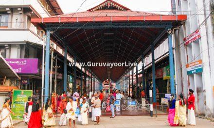 Guruvayoor Temple Images