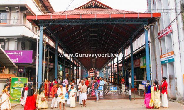 Guruvayoor Temple Contact Number