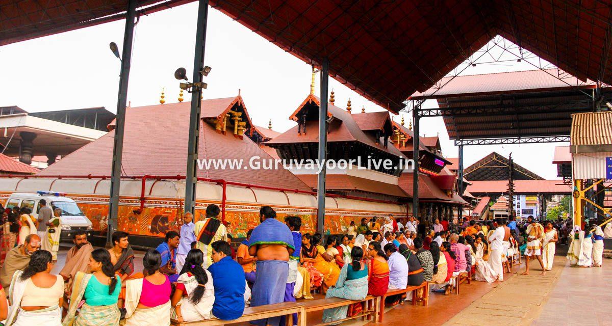 Guruvayoor Temple Dress Code