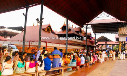 Guruvayur Temple Tickets