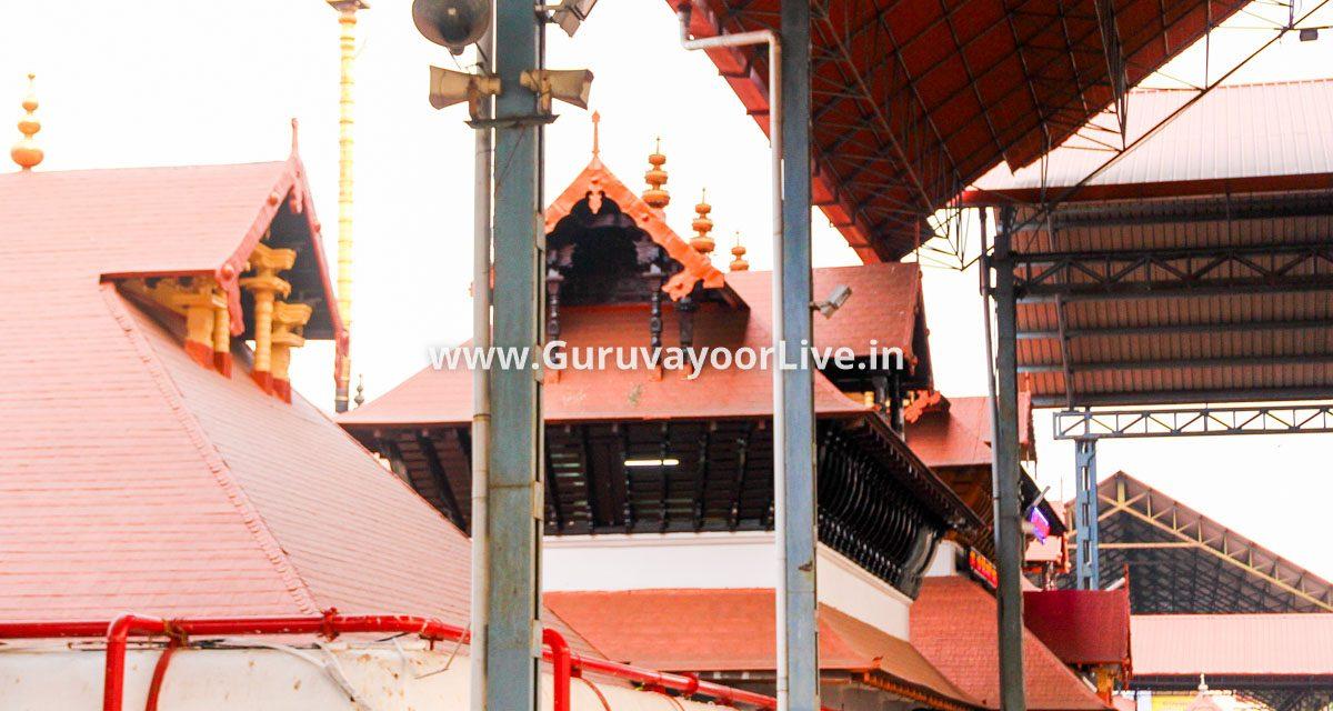 Guruvayoor Temple Timings