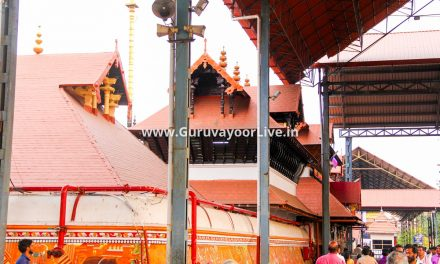 Nearest Airport To Guruvayur