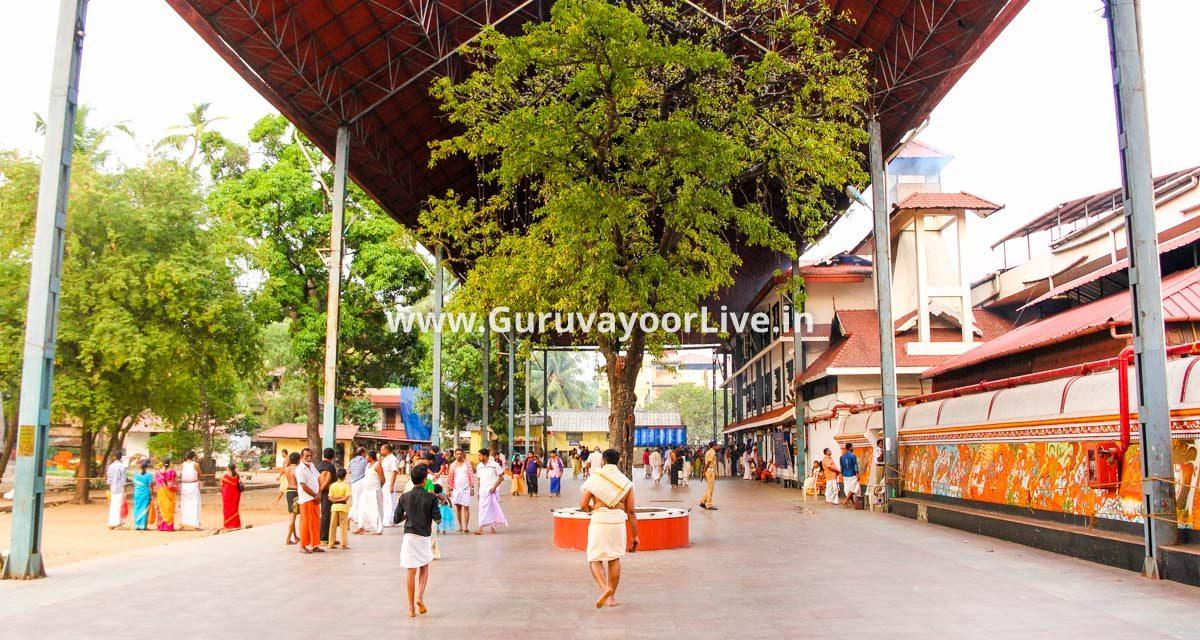 Guruvayur Temple Official Website