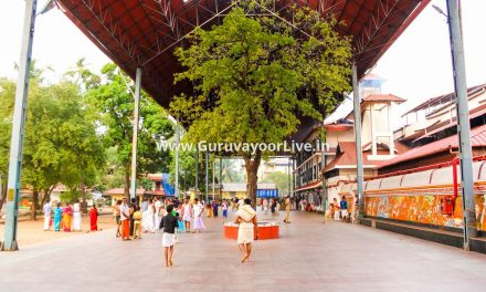 Guruvayur Temple Official Website