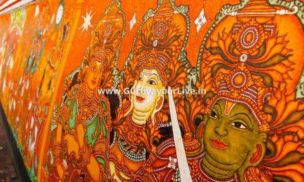 Guruvayur Krishna Images
