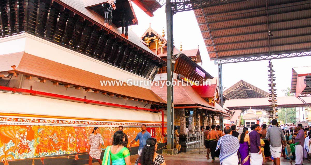 Guruvayoorappan Temple
