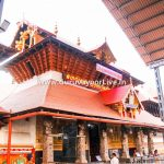 Guruvayoor Temple Phone Number
