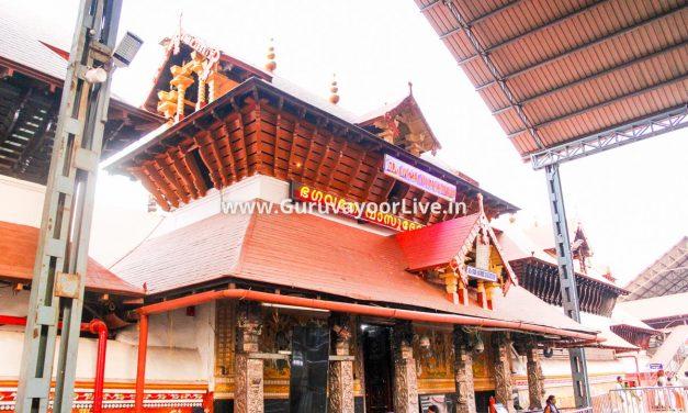 Guruvayur Temple Kerala