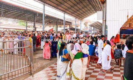 Guruvayoor Temple Salwar
