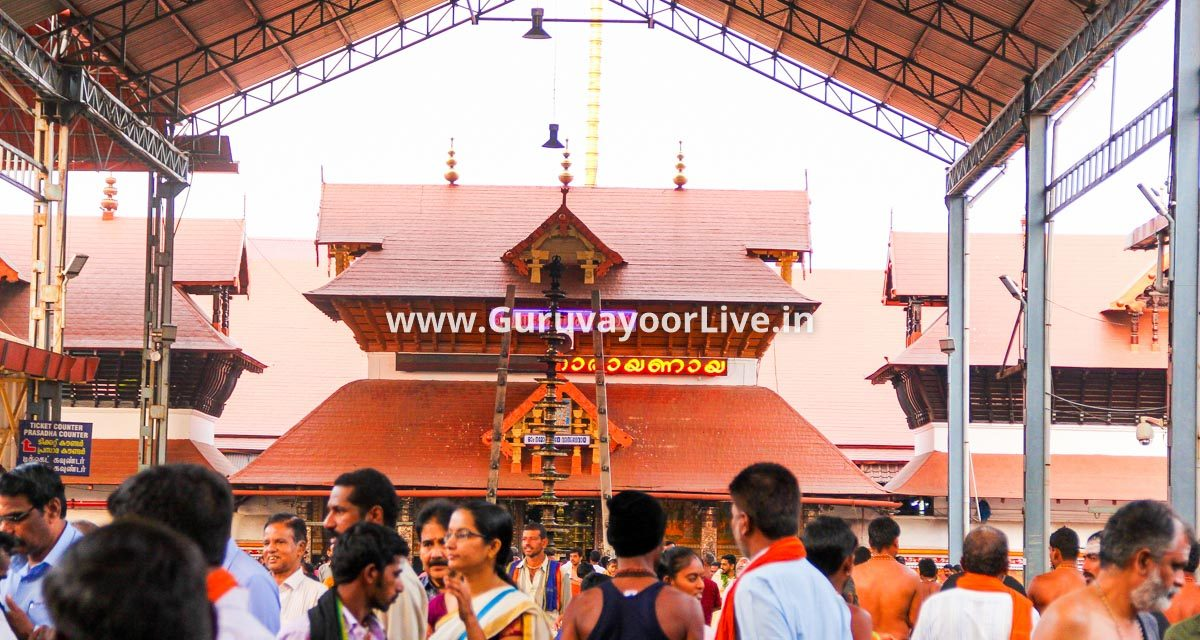 Nearest Railway Station To Guruvayur Temple