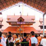 Nearest Railway Station To Guruvayur Temple
