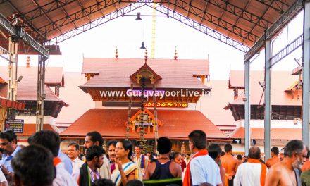 Famous Krishna Temple In Kerala