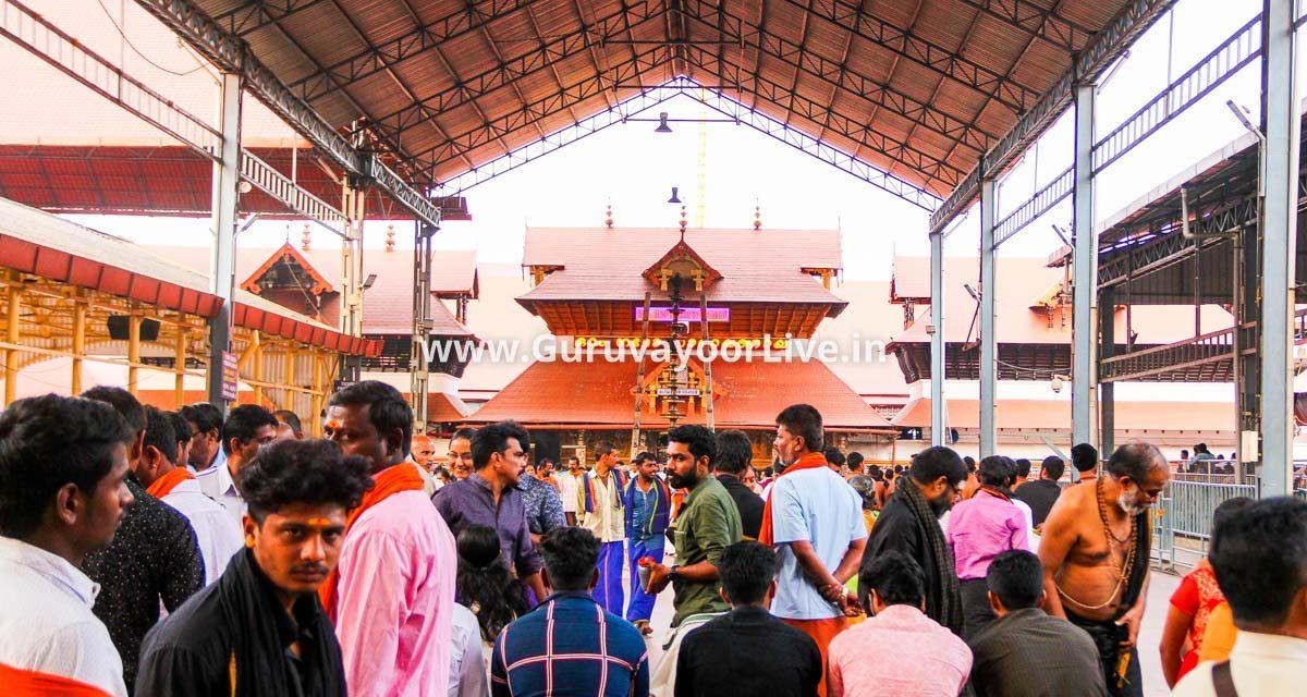 Lord Krishna Temple
