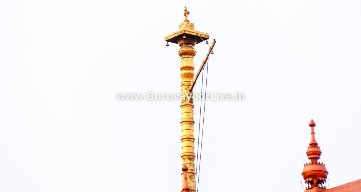 Guruvayoor Utsavam