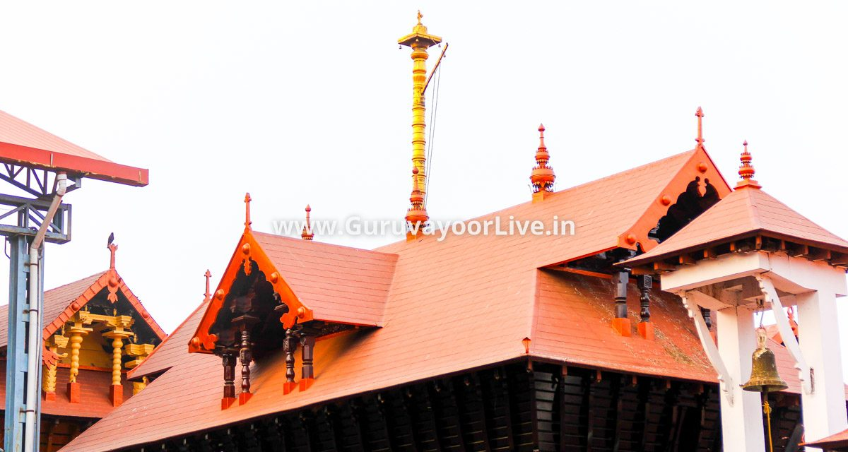 Guruvayur Temple Darshan Timings For Senior Citizens