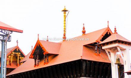Guruvayur Temple Darshan Timings For Senior Citizens