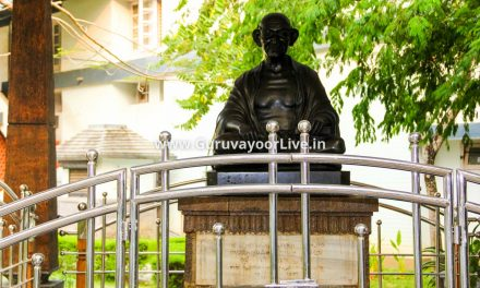 Places To Visit In Guruvayur