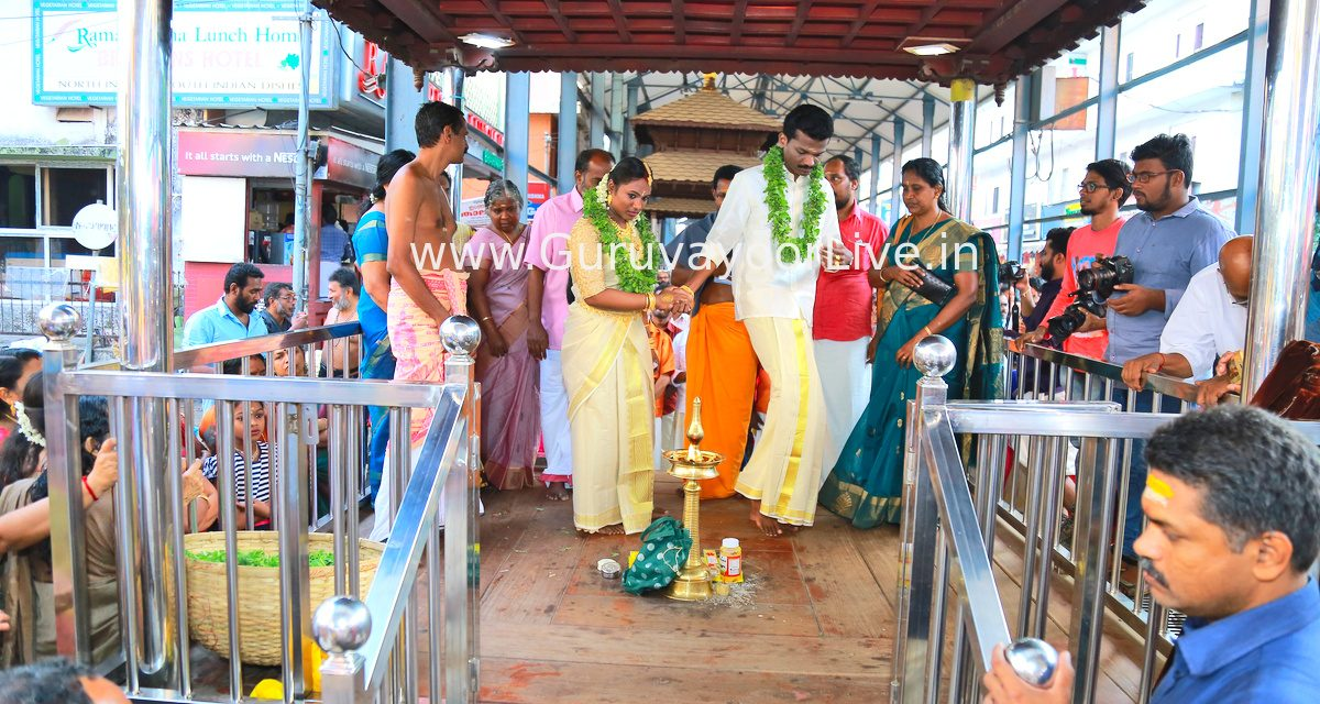 Wedding At Guruvayoor Temple