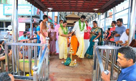 Guruvayur Temple Wedding