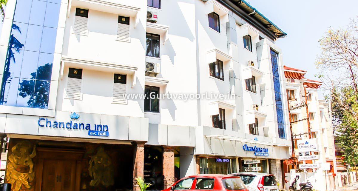 Guruvayur Hotels Contact Numbers