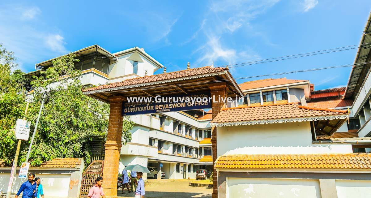 Guruvayur Devaswom Board Members
