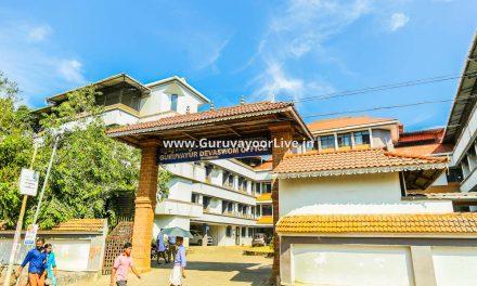 Guruvayoor Devaswom Contact
