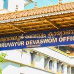 Guruvayoor Devaswom