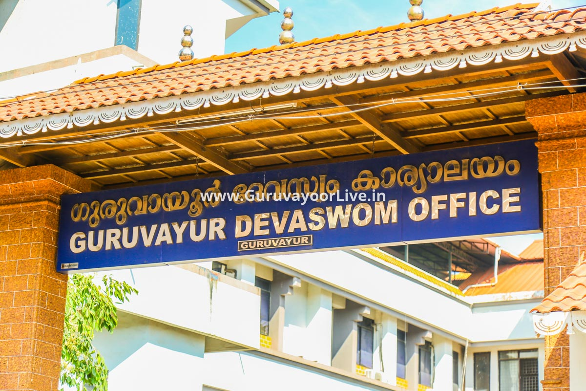 GuruvayoorLive V2 109