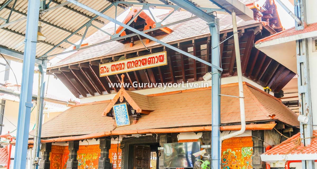 Guruvayoor Temple Timings For Darshan