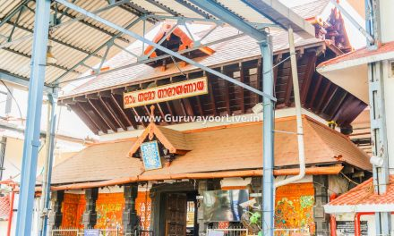 Guruvayur Sri Krishna Temple Photos