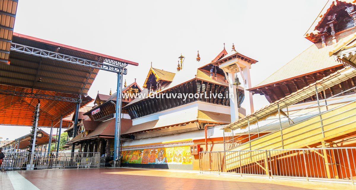 Guruvayur Devasthanam Rooms Online Booking