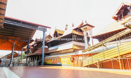 Guruvayur Devasthanam Rooms Online Booking