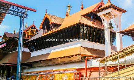 Sri Krishna Guruvayur
