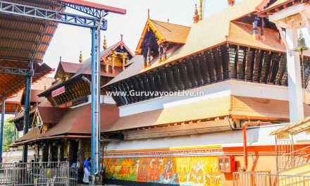 Guruvayur Darshan Online Booking