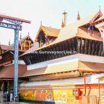 Guruvayur Devasthanam Accommodation