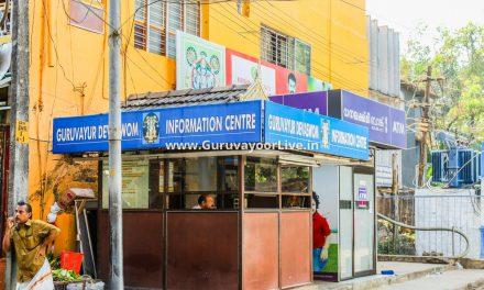 Guruvayoor Devaswom Online Room Booking