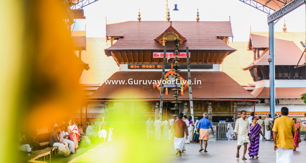 Guruvayur Temple Booking