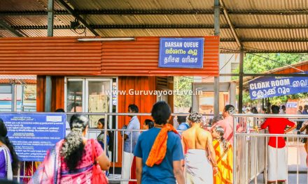Guruvayur Temple Darshan Online Booking
