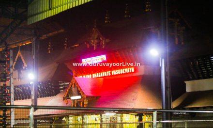 Guruvayur Temple Closing Time