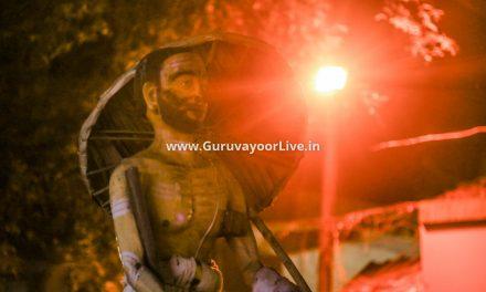 Guruvayur Story