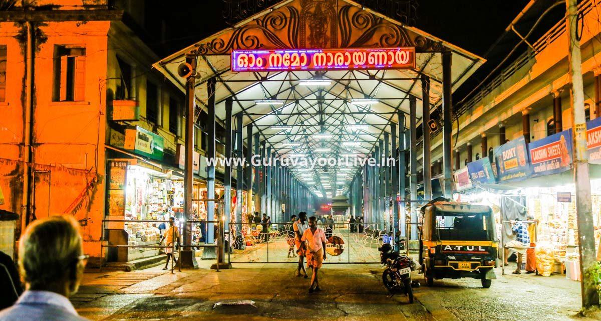 Guruvayur Temple Darshan Timing