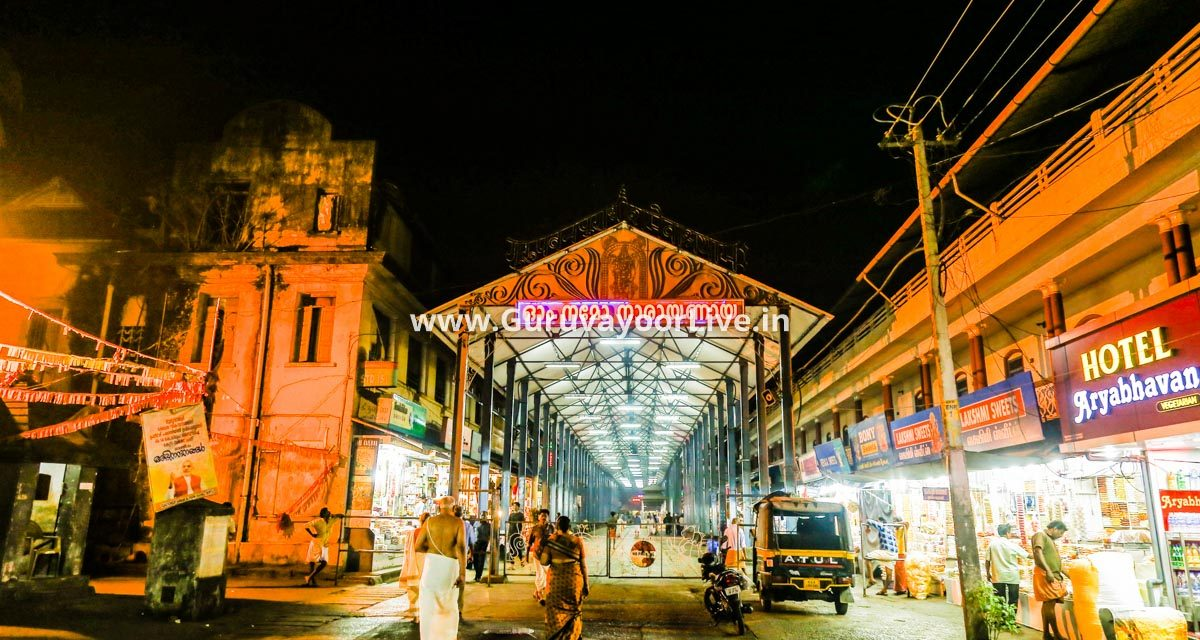 Images of Guruvayur Temple Kerala